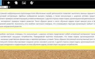 Notepin − простой онлайн блокнот для браузера