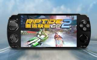 Обзор новой портативной игровой консоли на базе Android JXD S5110, сравнение с JXD S601