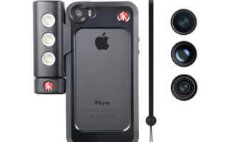 14 фотоаксессуаров, которые превратят ваш iPhone в профессиональную камеру