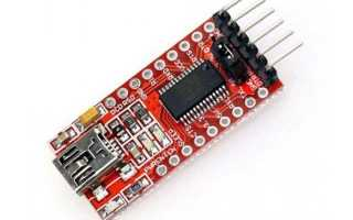 Ошибки компиляции Arduino Nano и их решения