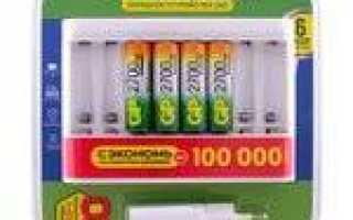 Зарядные устройства для никелевых и литиевых аккумуляторов111