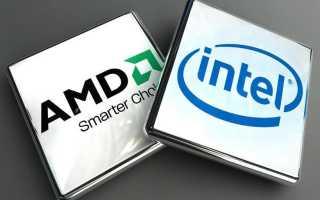 Четырехъядерные процессоры