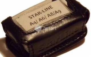 Брелоки сигнализации Starline A8 в Москве 124 предложения