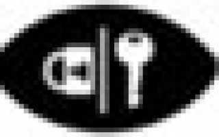Как установить и применять сигнализацию Старлайн С9