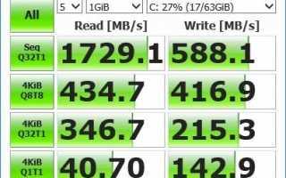 SSD накопитель KingSpec емкостью 240ГБ