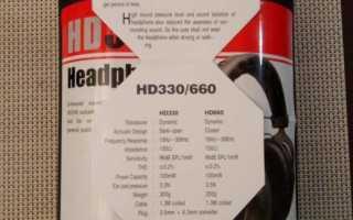 Superlux HD 330 или Сказ о том как я себе наушники искал
