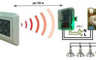 Сенсорный выключатель с пультом управления — обзор, установка и возможности