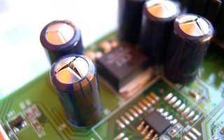 NM8032  Прибор для проверки электролитических конденсаторов