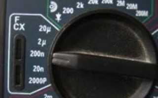 Как проверить исправность конденсатора, его емкость и сопротивление