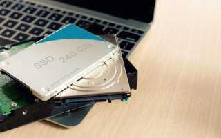 Установка SSD в ноутбук — все нюансы
