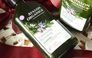 Avalon Organics Haircare