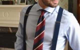 Как выбрать женские подтяжки для брюк и с чем носить аксессуар мужского происхождения