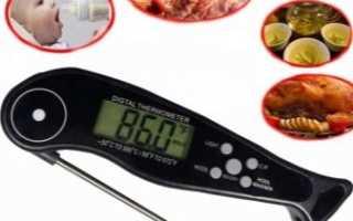 Термометр для мяса со щупом-иглой: фото, инструкция