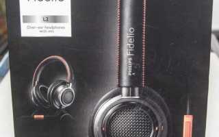Обзор аудиофильских наушников полузакрытого типа PHILIPS Fidelio L2BO