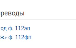 Извещение Почты России: форма бланка, образец заполнения