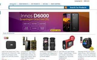 Китайский интернет магазин ChinaVasion