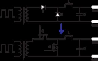 Двухполупериодный синхронный выпрямитель