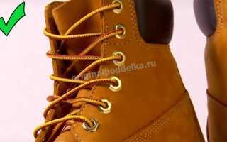 Как отличить оригинальные ботинки Timberland от поддельных?