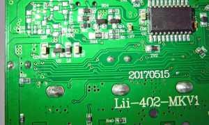 LiitoKala Lii-402 — зарядное устройство на 4 аккумулятора