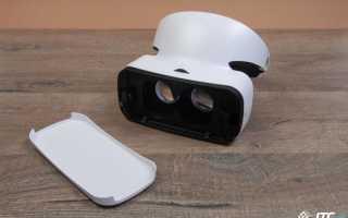 Xiaomi Mi VR – Обзор недорогих китайских очков виртуальной реальности