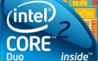 Процессор Intel Core2 Duo P8600 Penryn: характеристики и цена