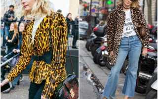 Свитер с леопардовым принтом: с чем носить и как сочетать женщине
