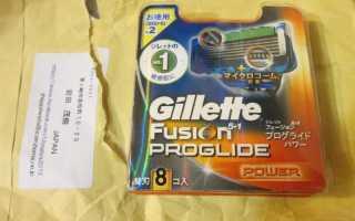 Бритвенный станок Gillette Fusion Proglide Flexball  — отзывы