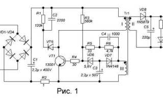 Основные схемы импульсных сетевых адаптеров для зарядки телефонов