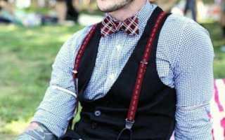 Как носить подтяжки мужские: рекомендации по стилю
