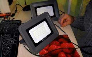Как самостоятельно отремонтировать светодиодный прожектор