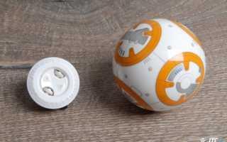 Обзор Sphero BB-8, робота из «Звёздных войн»