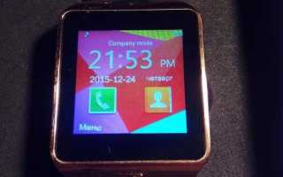 Cмарт часы dz09: отзывы и характеристики