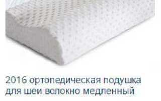 Латексная подушка — моё маленькое открытие. Наши противоречивые отзывы
