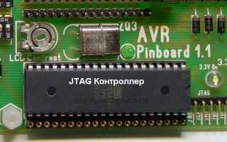 Параллельный программатор для AVR — аналог STK500