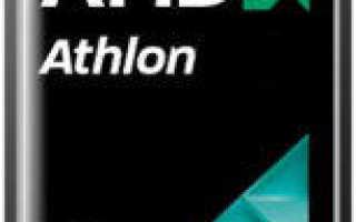 AMD Athlon 64 X2 4600+: технические характеристики и тесты