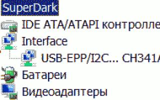 Проникновение в BIOS ROM: осваиваем SPI Flash №1