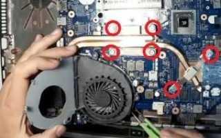 Как разобрать ноутбук Acer Aspire 5750, 5750g