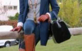 Что такое еврозима в обуви