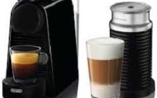 Кофемашина DeLonghi ESAM 2600  — отзывы