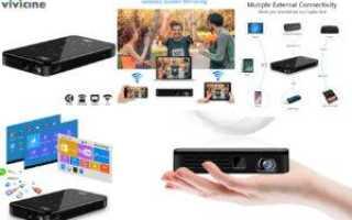 Подключение проектора по USB: новая степень свободы