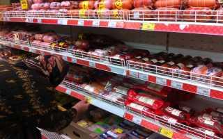Нитрит натрия в колбасе: опасно ли это для здоровья?