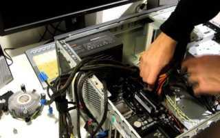 Выясняем сколько надо в граммах термопасты на компьютерный процессор