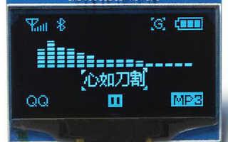 Подключение OLED дисплея I2C к NANO и вывод Русского шрифта