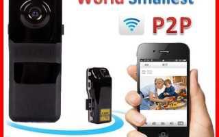 Plug2View — программа для видеонаблюдения. Инструкция. Скачать