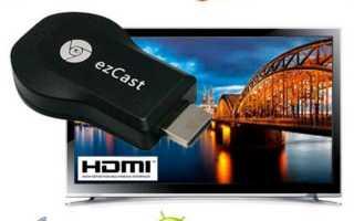 Беспроводной HDMI. Виды и работа. Устройство и применение