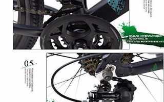 Обзор Love Freedom велосипеда: особенности, преимущества, цена