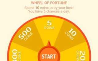Мобильные бонусы Алиэкспресс: как заработать и обменять монеты