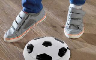 Гимнастический мяч для дома