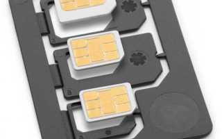Для чего нужен адаптер на две SIM-карты и как им пользоваться?