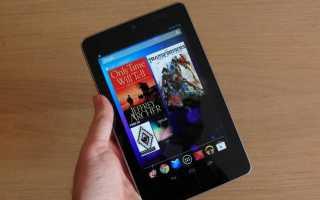 Как поменять прошивку на планшете Google Nexus 7?